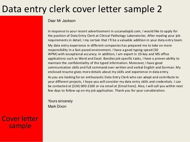 Data entry clerk cover letter