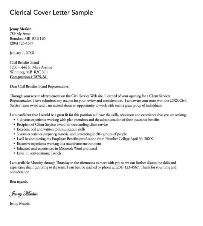 clerical cover letter sample - http://exampleresumecv.org/clerical ...