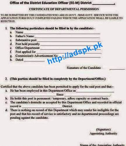 Latest Format Letter of NOC Educator Jobs 2016 Certificate of ...