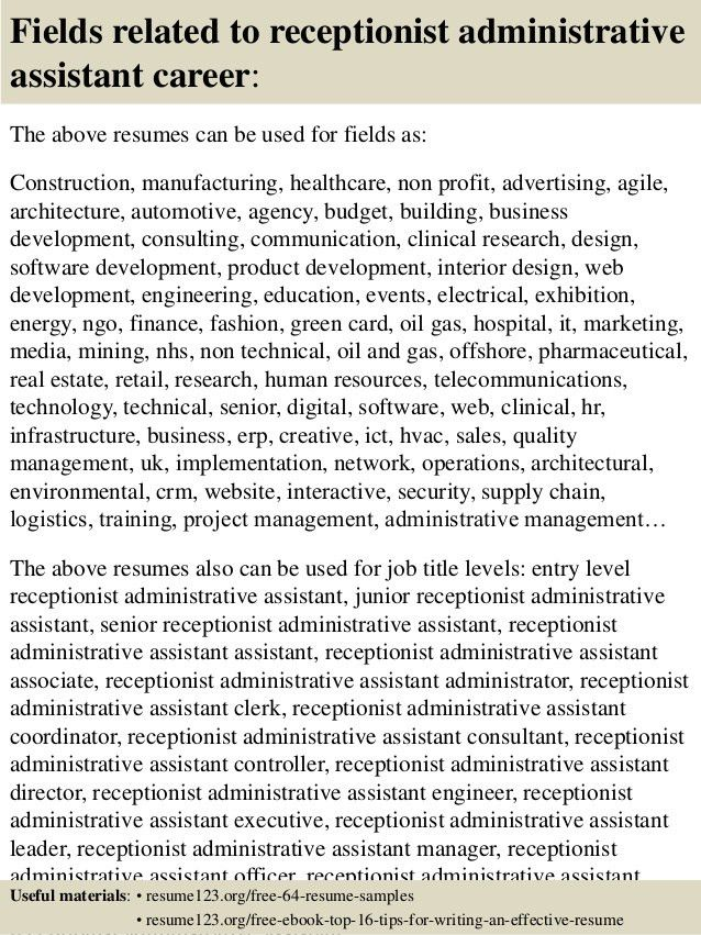 Administrative Assistant Resume. Resume For Receptionist ...