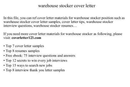 Sample Cashier Cover Letter for Job, Stocker Job Description ...