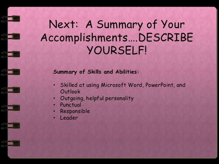 how to describe yourself on a resumes