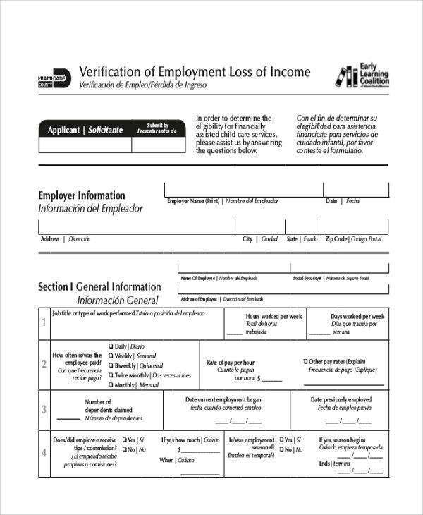 Employment Verification Form. Free Sample Employment Verification ...