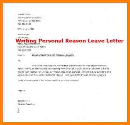 10+ leave request mail format for personal reason | farmer resume
