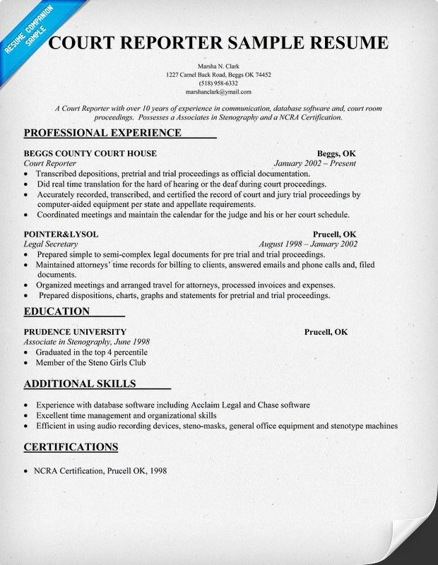 Court Reporter Resume Sample (resumecompanion.com) #Law | Resume ...