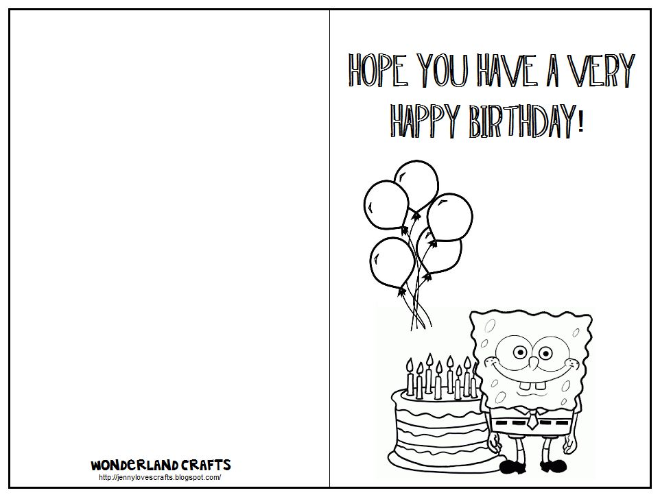 Card Invitation Design Ideas: Printable Birthday Card Template ...