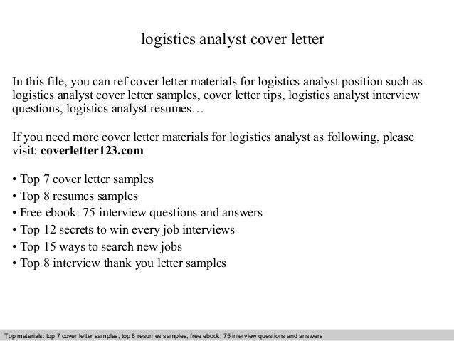 Transportation Analyst Cover Letter
