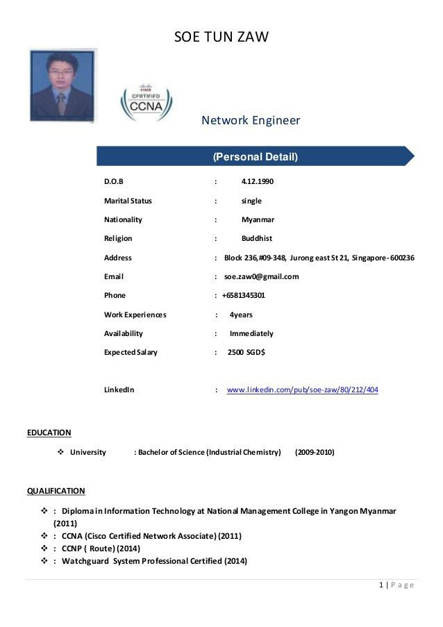 My CV for Network Engineer