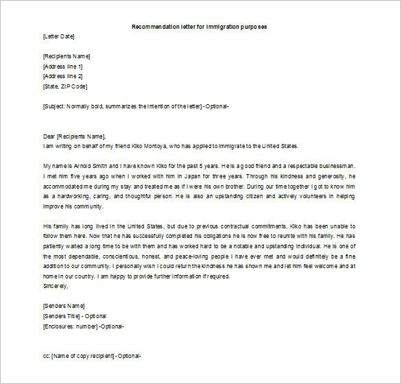 Immigration Letter Of Recommendation | Template Design