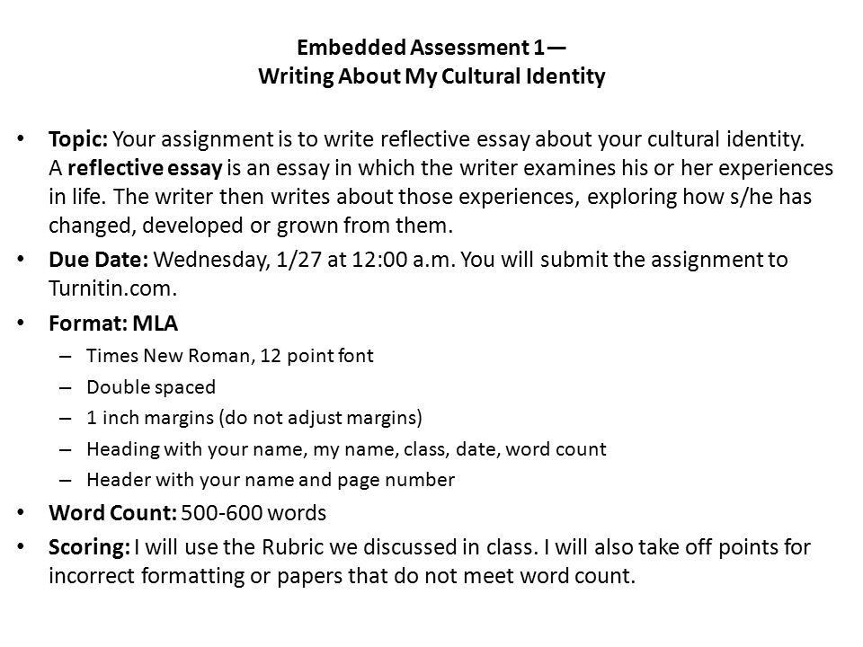 Embedded Assessment 1— Writing About My Cultural Identity Topic ...