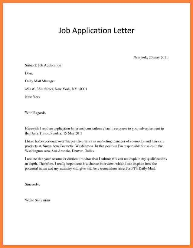 Cover Letter For Job Application As Lecturer | Documents, Letters ...