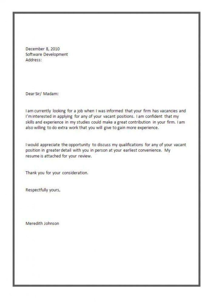 Purdue Owl Cover Letter
