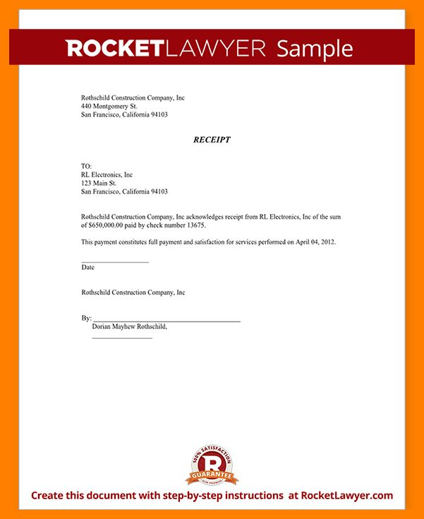 4+ acknowledgement receipt template | day care receipts