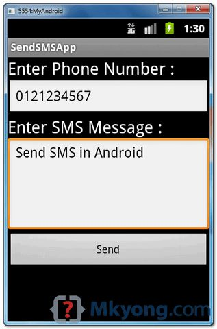 How to send SMS message in Android