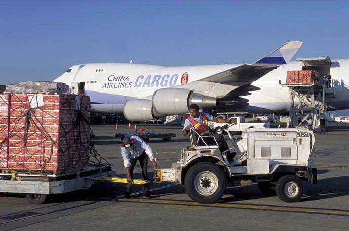 Cargo Home