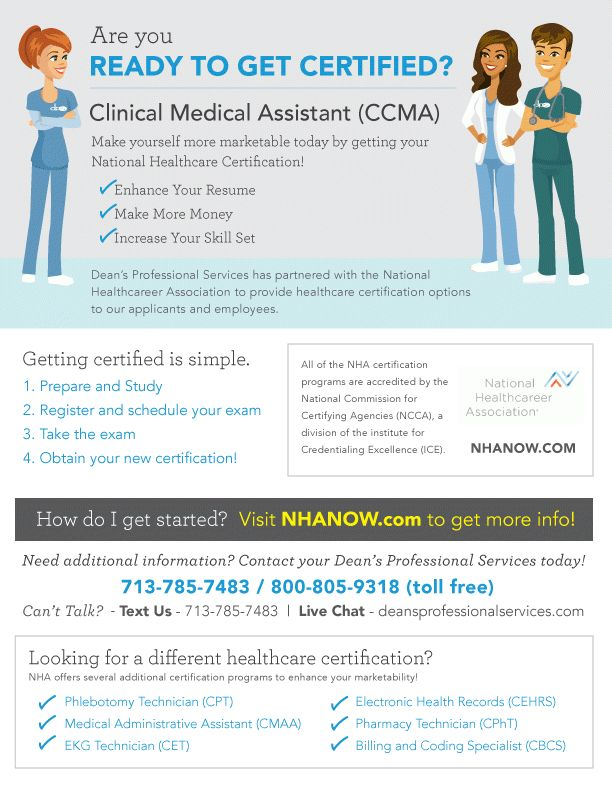 Ready to get your Medical Assistant Certification? (CCMA) — DPS ...