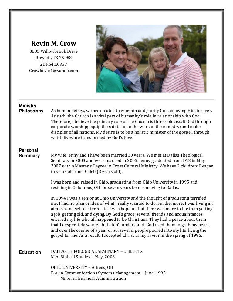 Crow Ministry Resume 2015 adobe