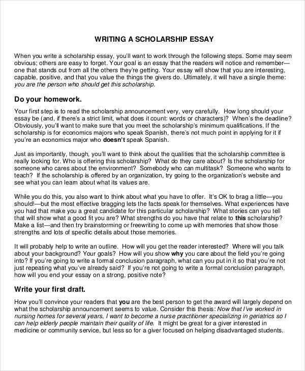 how to write scholarship essays