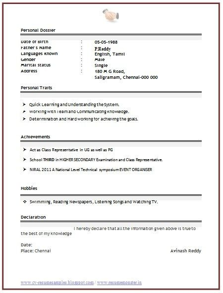 Resume Format Free Download For Medical Representative ...