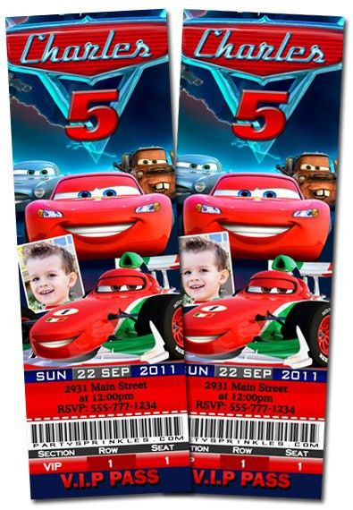 T7 Cars Ticket-disney cars 3, personalized Ticket invitations ...
