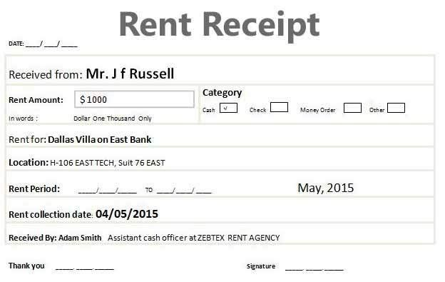 Commercial Rent Receipt Template - Microsoft Excel Template and ...