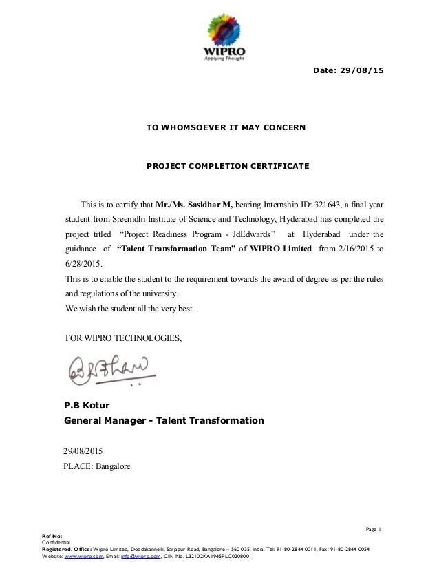 Wipro Internship Letter