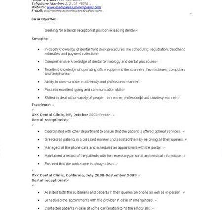 sample resume for dental receptionist job sample resume for dental ...