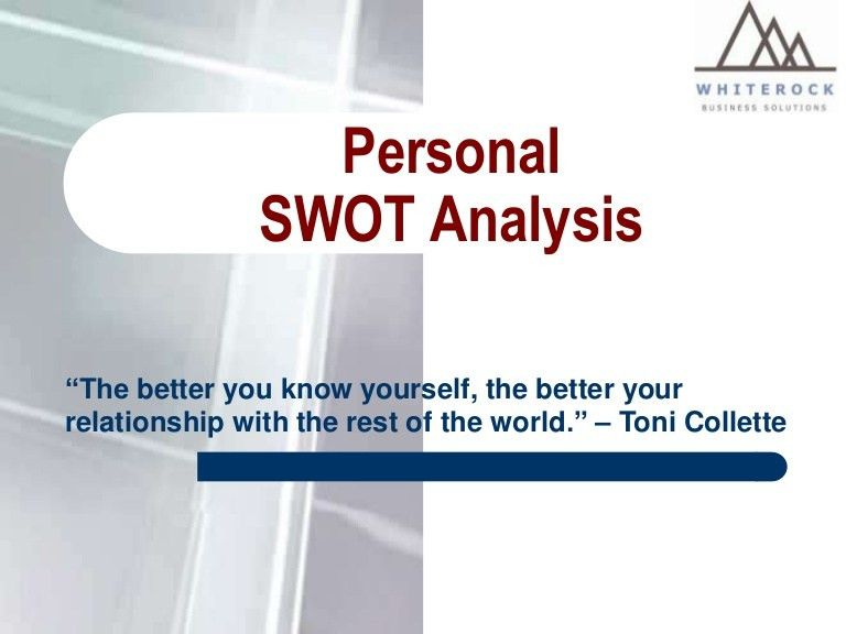 Personal SWOT Analysis - A good tool for assessing employees