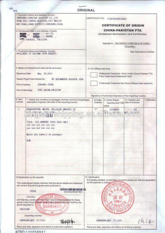 Certificate Of Origin Form Fta - Buy Fta,Origin Form Fta ...
