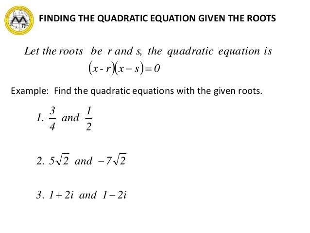 MIT Math Syllabus 10-3 Lesson 7: Quadratic equations