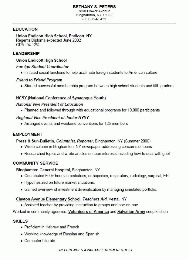 Academic Resume Template For High School - Best Resume Collection