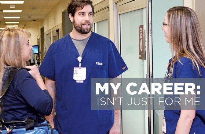 My Career at UPMC Respiratory Therapist