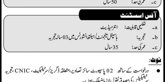 assistant manager lab incharge and jobs daily kawish. assistant ...