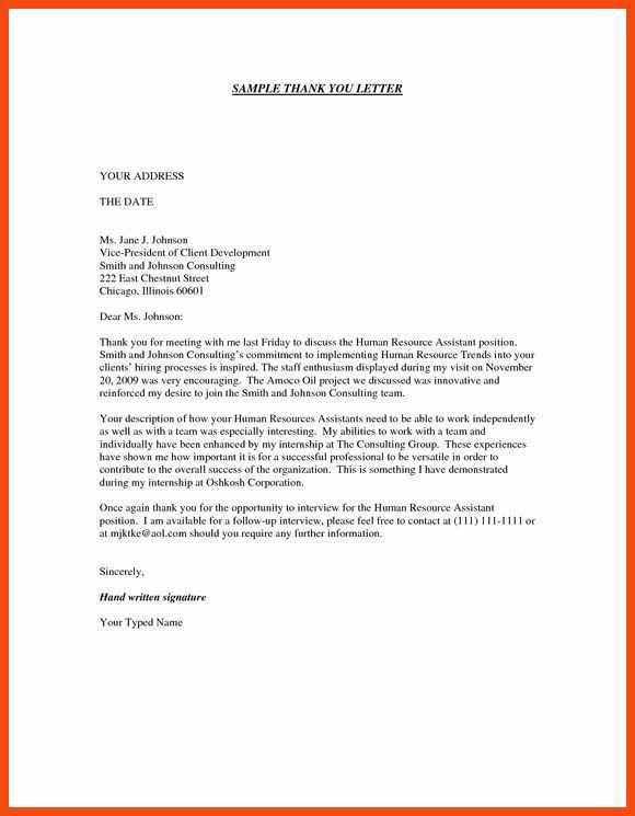 cover letter for medical assistant   program format