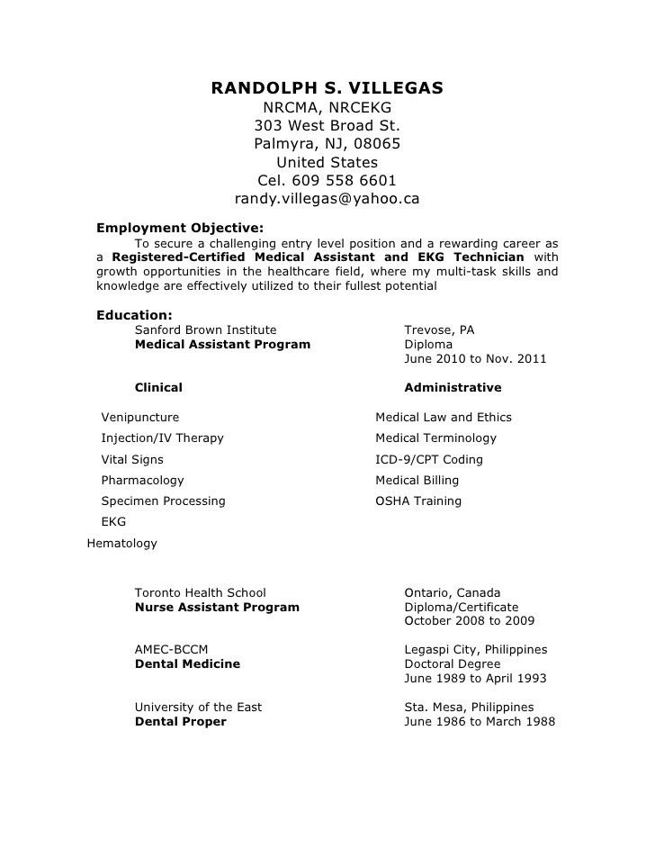 sample psw resume 28 psw resume sample new psw resume july