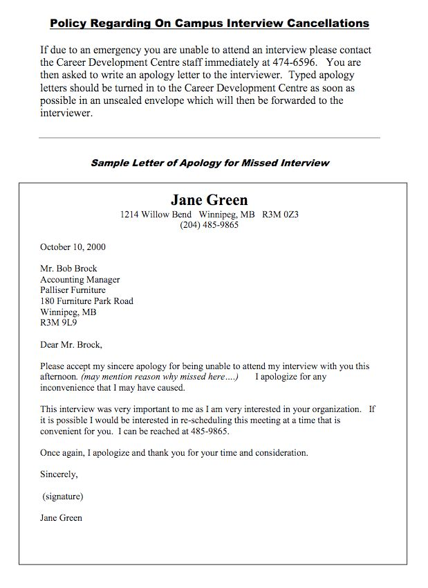 sample apology letter - RESUMEDOC