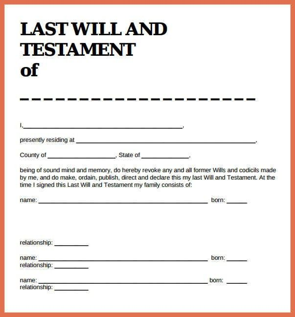 sample of last will and testament | bio example