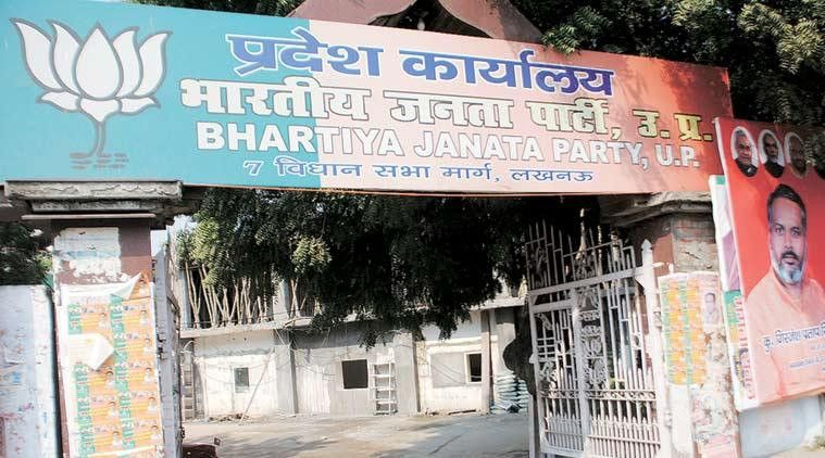 UP Organisational polls: BJP to do away with ballot paper, elect ...