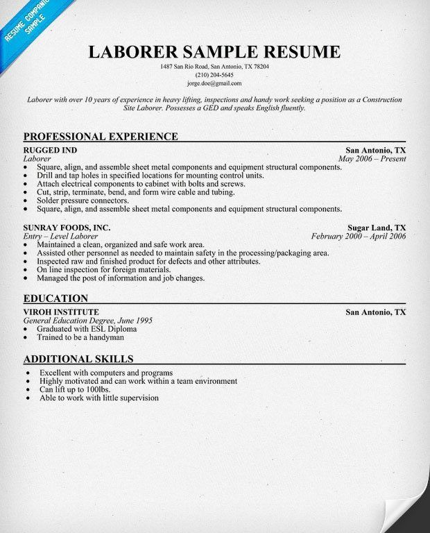 Laborer Resume Examples General Best