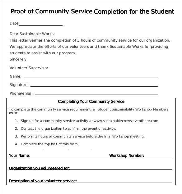Sample Community Service Letter - 22+ Download Free Documents in ...