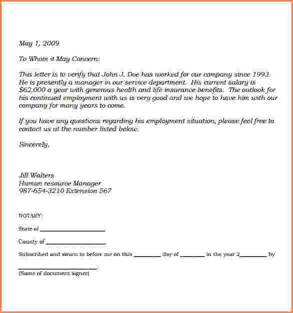 7+ salary confirmation letter format | Simple salary slip