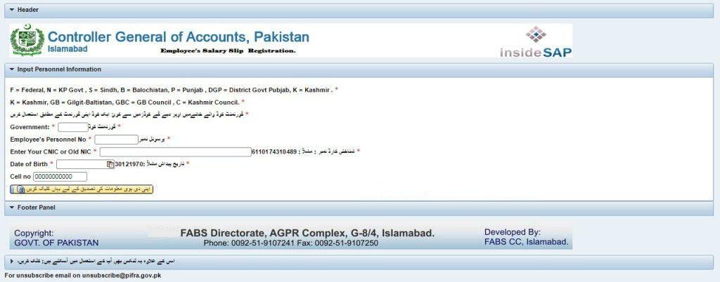 Online Pifra Payslip Email Registration Method