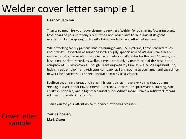 cover letter recommendations