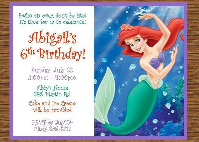 Ariel Birthday Invitations – gangcraft.net