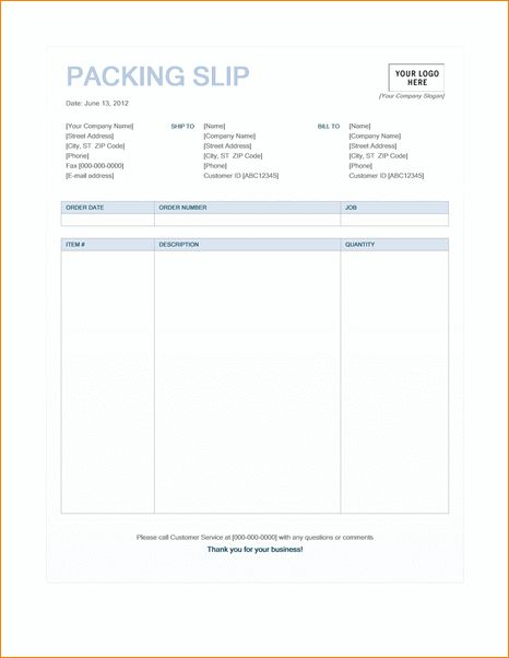 6+ packing slip template | Outline Templates