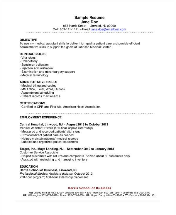 Receptionist Objective Resume Resume Cv Cover Letter  Objective For Business Resume