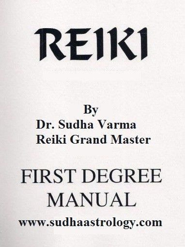 Sudha Astrology / Certification Course – Reiki Degree 1 (Face to ...