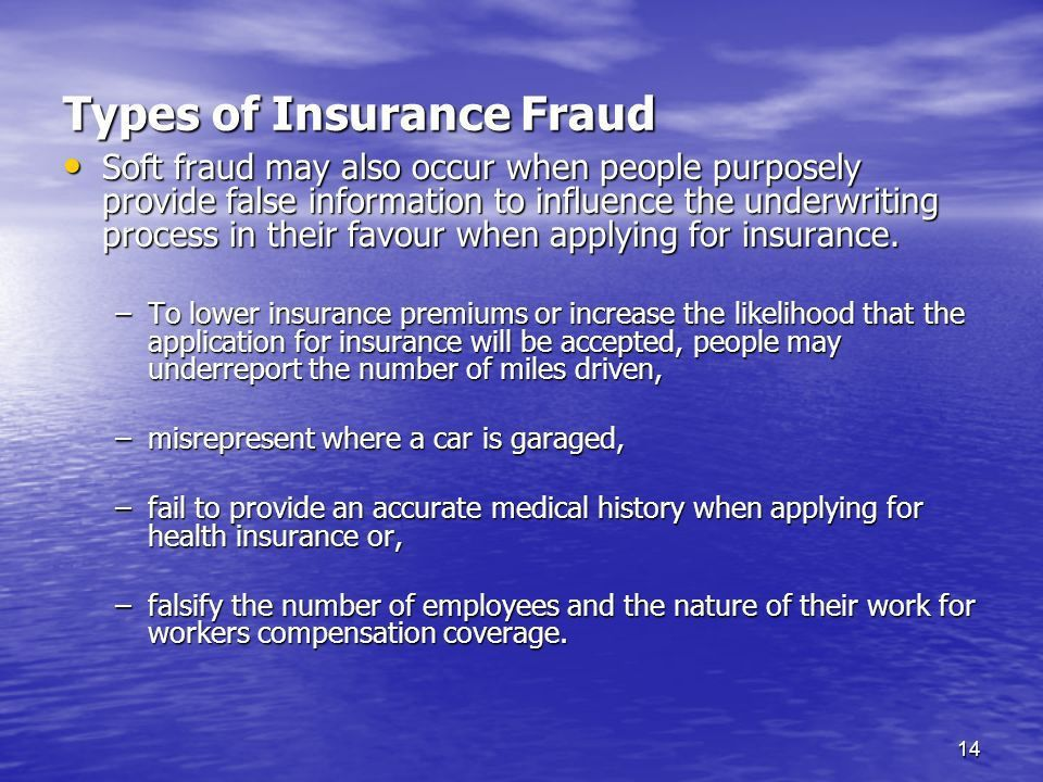 Fraud is a common risk that should not be ignored - ppt download