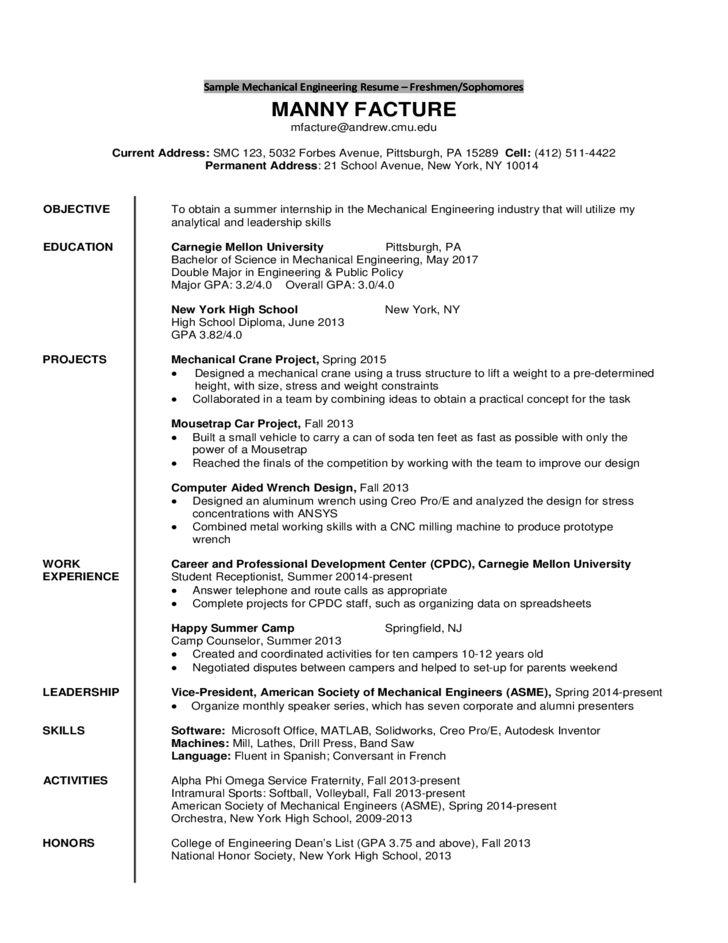 sample resume gpa example resumes engineering career services