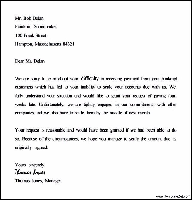 Collection Letter Example. Collection Demand Letter - This Is An ...